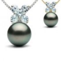 BISOU 14k Gold Black Tahitian Pearl Pendant 9-10 mm AAA
