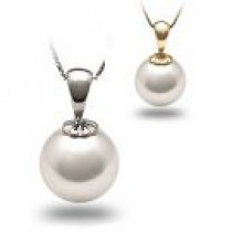 CLASSIC White South Sea Pearl Pendant 14k Gold