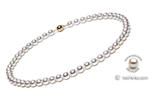 18-inch Akoya Hanadama Pearl Necklace, White 7.5-8 mm