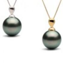 LACRIMA 14k Gold Black Tahitian Pearl Pendant