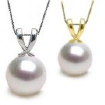 14k Gold Pendant with White South Sea Pearl